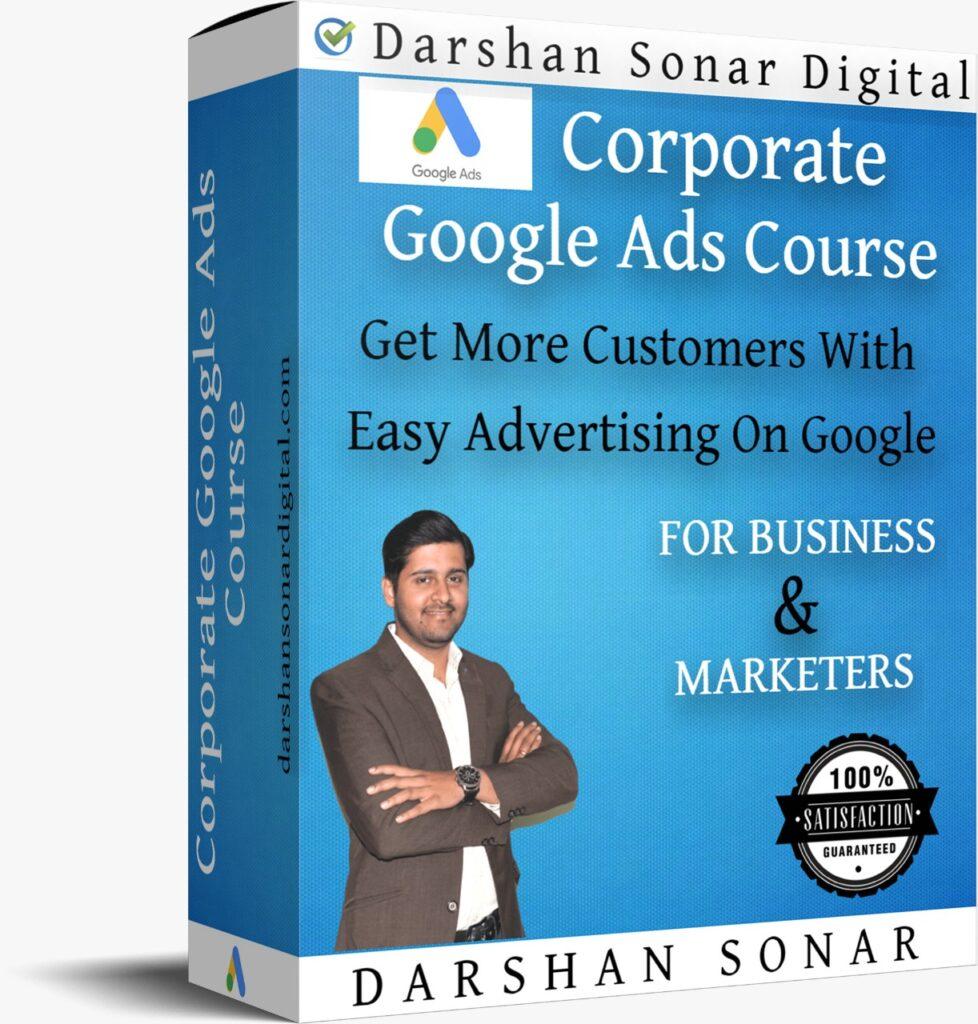 DSD: online google ads course